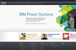 IBM - Bulgaria site picture